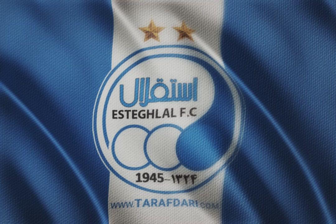 لیگ برتر فوتبال-فوتبال ایران-persian gulf laegue-iran football