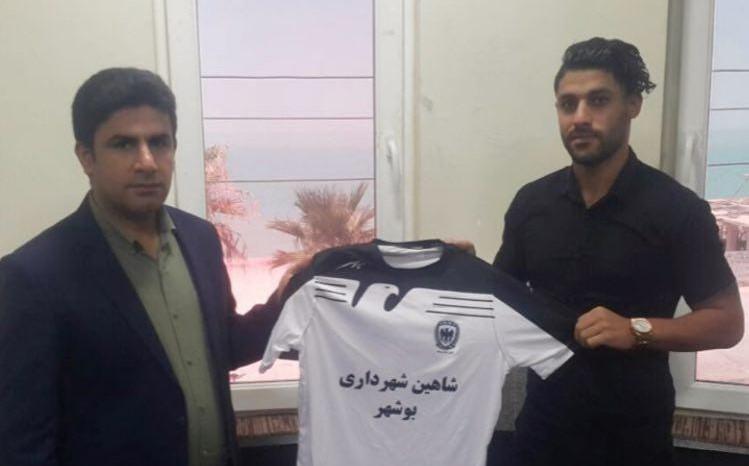 لیگ دسته اول فوتبال - شاهین شهرداری بوشهر