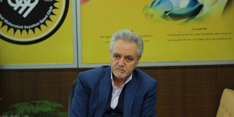 سپاهان-مدیرعامل سپاهان-لیگ برتر