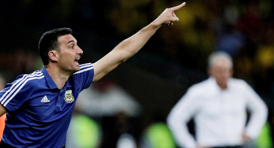 آرژانتین-کوپا آمریکا-argentina-copa america