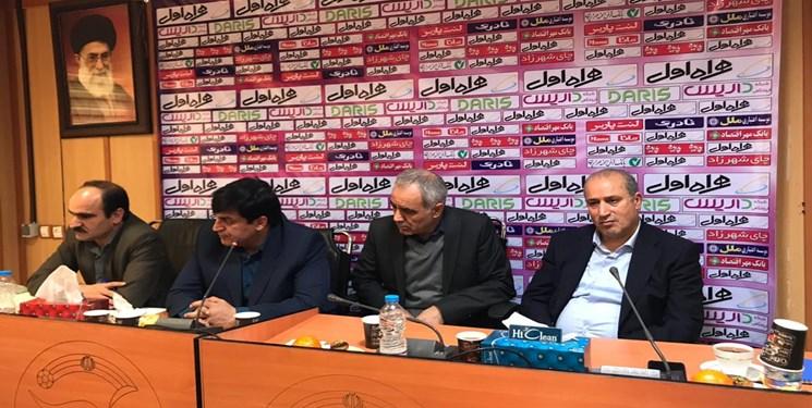 ایران-فدراسیون فوتبال