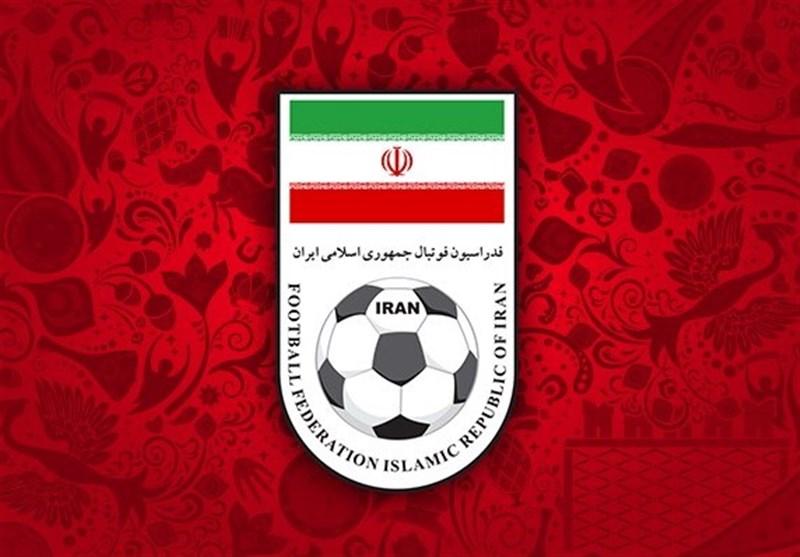 فوتبال ایران-فدراسیون فوتبال
