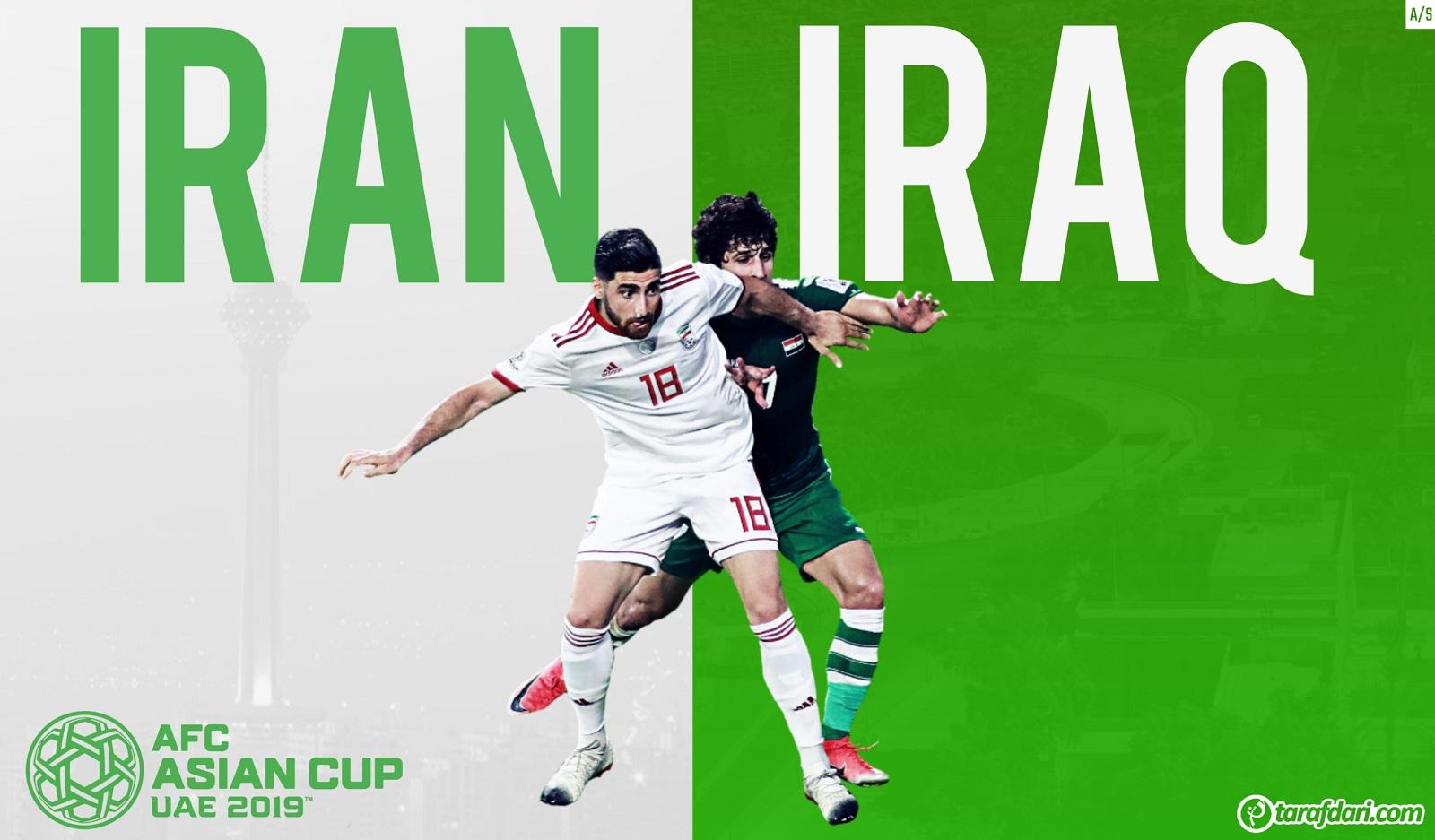 فوتبال ایران-جام ملت های آسیا-بازی ایران و عراق