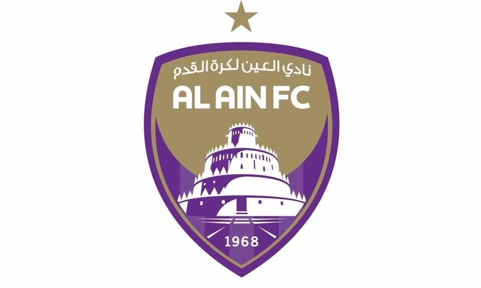 فوتبال جهان-لیگ امارات-لوگو باشگاه العین امارات