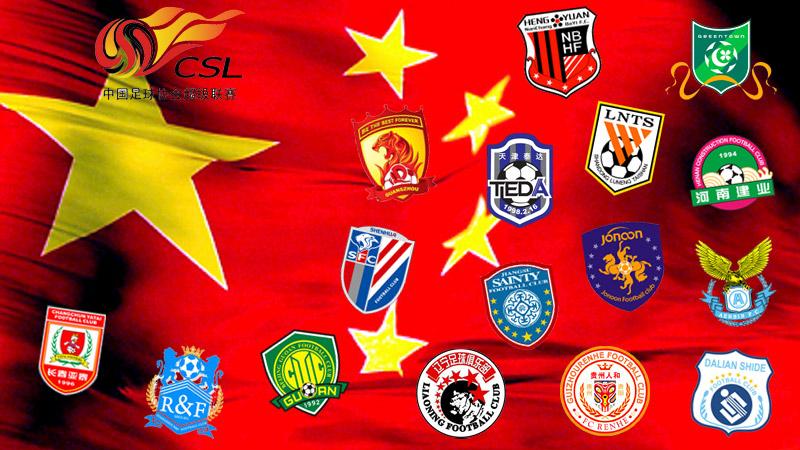 دالیان-dalian-چین-China