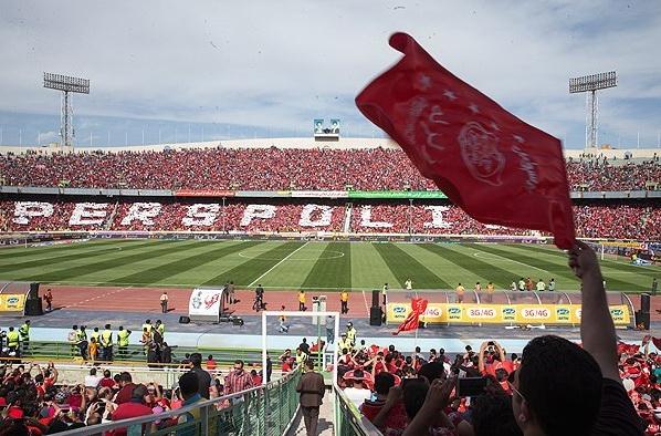 ورزشگاه آزادی-تماشاگران پرسپولیس