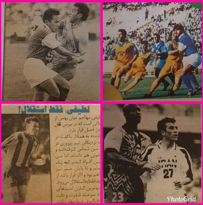 خاطره بازی علی لطیفی از دربی