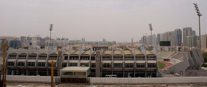 Al-Nahyan Stadium - ورزشگاه آل نهیان