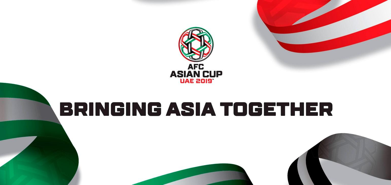 afc-asian-cup-uae-2019-bringing-asia-together - شعار جام ملت های آسیا